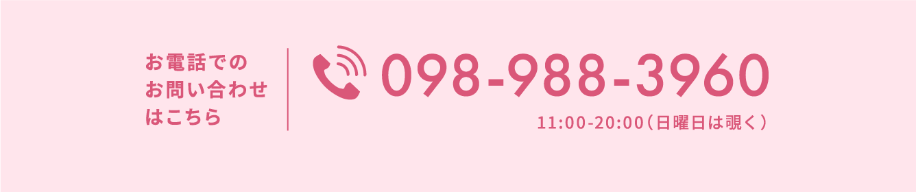 098-988-3960